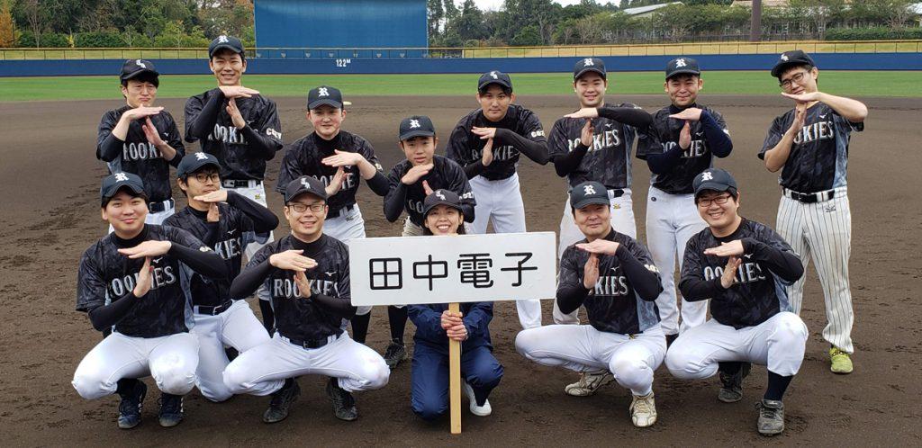 2019年11月 野球部 三社対抗野球大会