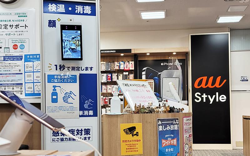 店舗画像05